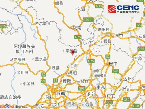 四川省青川县发生5.4级地震 重庆等地有震感